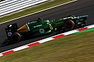 Caterham drivers after qualifying round of Japanese GP
