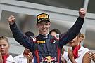Kvyat unveiled as Toro Rosso racer in 2014