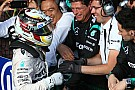 Victoria de Lewis Hamilton