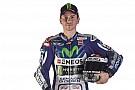 Jorge Lorenzo vise le titre MotoGP