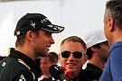Виталий Петров усилит команду Motorsport.com Россия