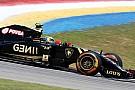 Скорость и проблемы для Lotus