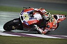 Ducati's fuel allowance reduced after Qatar race