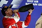 Cómo Raikkonen pudor ganar en Baréin