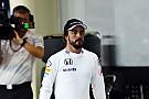 Грасия: Алонсо знал, что Ferrari прибавит