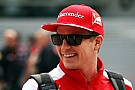 Райкконен: Нынешняя Ferrari – моя лучшая команда в Ф1