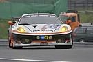 24 Ore del Ring: la Ferrari sale al terzo posto