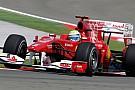 Ferrari F-Duct comandato dal piede