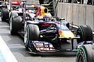 La Red Bull ha superato la verifica delle ali flessibili