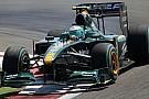 Il Team Lotus mantiene la livrea verde e gialla