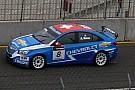 Menù guida il terzetto Chevrolet ad Oporto