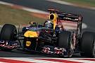 Record Red Bull: Vettel le regala la 16esima pole