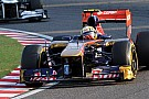 Toro Rosso: ufficializzati Furbatto e Tomlinson