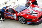 AF Corse alla 24 Ore di Dubai con una Ferrari 458