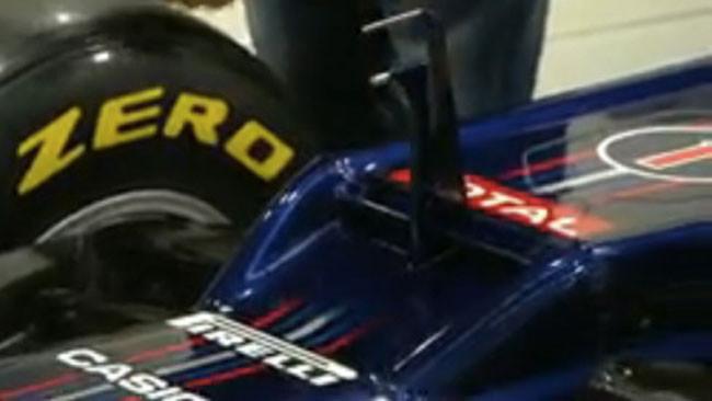Cosa nasconde lo scalino della Red Bull?