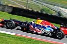 Mugello, Day 3, Ore 13: Vettel tallonato da Grosjean