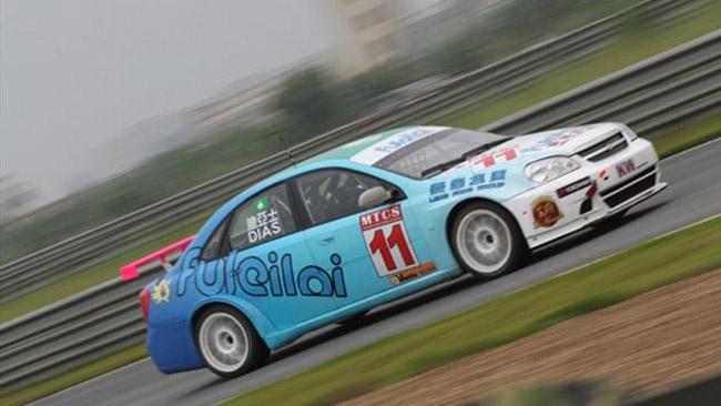 La China Dragon Racing esordisce a Shanghai