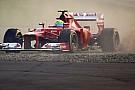 I testacoda di Massa causati da un problema tecnico