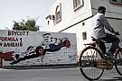Ricominciano le proteste contro il Gp in Bahrein