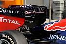 La Red Bull ha puntato sull'ala con più carico