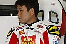Kousuke Akiyoshi sostituisce Haslam a Monza