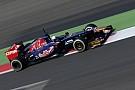 Silverstone, Day 2: dominano le Toro Rosso