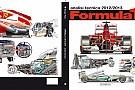 """In libreria il nuovo libro """"Formula 1. Analisi Tecnica"""""""