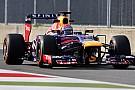 Vettel rimane prudente nonostante il suo vantaggio