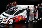 Hyundai è pronta a entrare nel Mondiale Rally