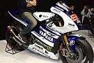 Le Yamaha ufficiali diventano più bianche nel 2014