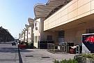 Bahrein, Day 1: i test iniziano in ritardo