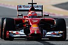Bahrein, Day 1 (Ore 16,30): la Ferrari diventa terza