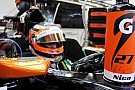 Gatorade diventa sponsor della Force India