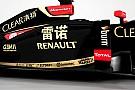 Renault anche sponsor della Lotus a Shanghai