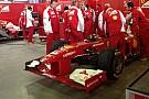 Pronte due Ferrari per Giancarlo Fisichella