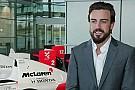 Alonso porterà al debutto la McLaren MP4-30