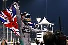 Chi vince in Bahrein è campione del mondo al 70%