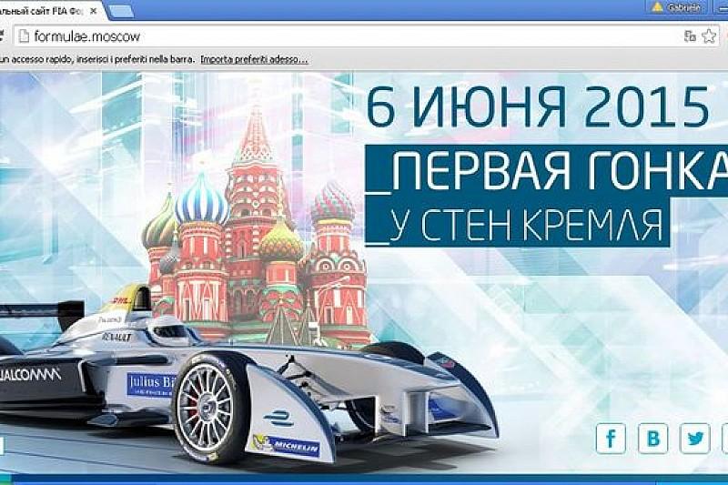 Ufficialmente in vendita anche i biglietti di Mosca