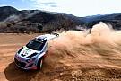 Hyundai расширит клиентскую базу