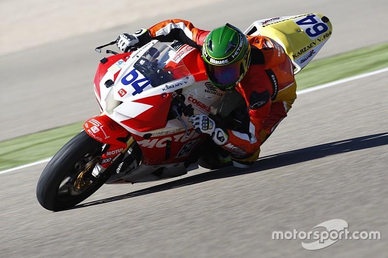 Смотрите гонки RSBK в прямом эфире на Motorsport.com Россия