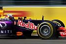 Red Bull - 85% de nos problèmes viennent du moteur