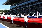 100 дней до Гран При России
