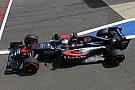 """Alonso fala em final de semana """"menos difícil"""" na Hungria"""