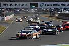 Super GT Le Super GT défie le DTM sur une course à Fuji en 2017