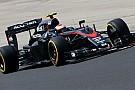 Techniquement, quelle serait la F1 parfaite pour Button?