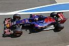 Ферстаппен: Зависимость гонщика от команды только возрастёт