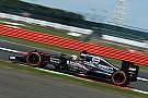 Déficit de puissance de McLaren-Honda - La preuve en chiffres