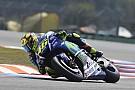 Rossi et Lorenzo préparent le GP d'Aragón en essais privés
