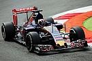FIA investigating Verstappen's lost engine cover