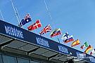 Гран При Австралии останется в Мельбурне как минимум до 2023-го